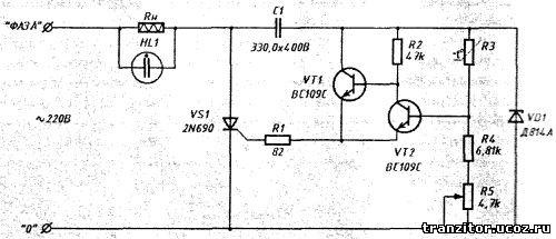Схема Терморегулятор