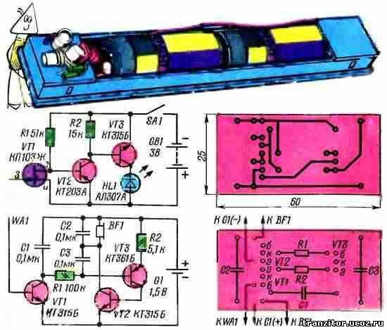 Радиоэлектронные самоделки в домашних условиях схемы
